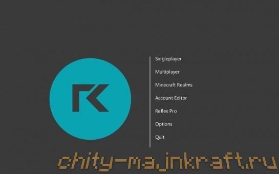 Чит Reflex на Майнкрафт 1.7.2