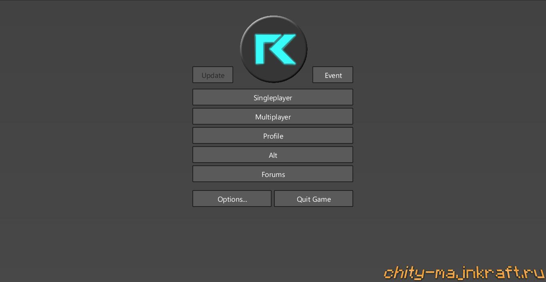 Главное меню чита Reflex