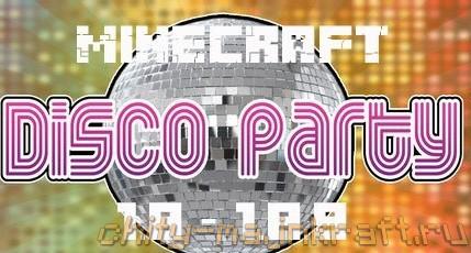 Лучший чит клиент Disco Party для Майнкрафт 1.8
