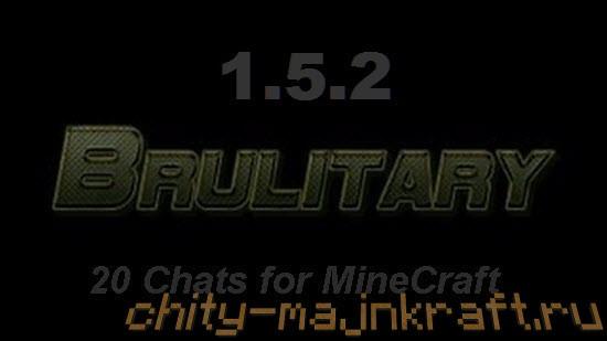 Чит клиент Brulitary для Майнкрафт 1.5.2