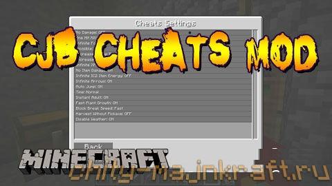 Чит CJB Cheats Mod для Майнкрафт 1.5.2