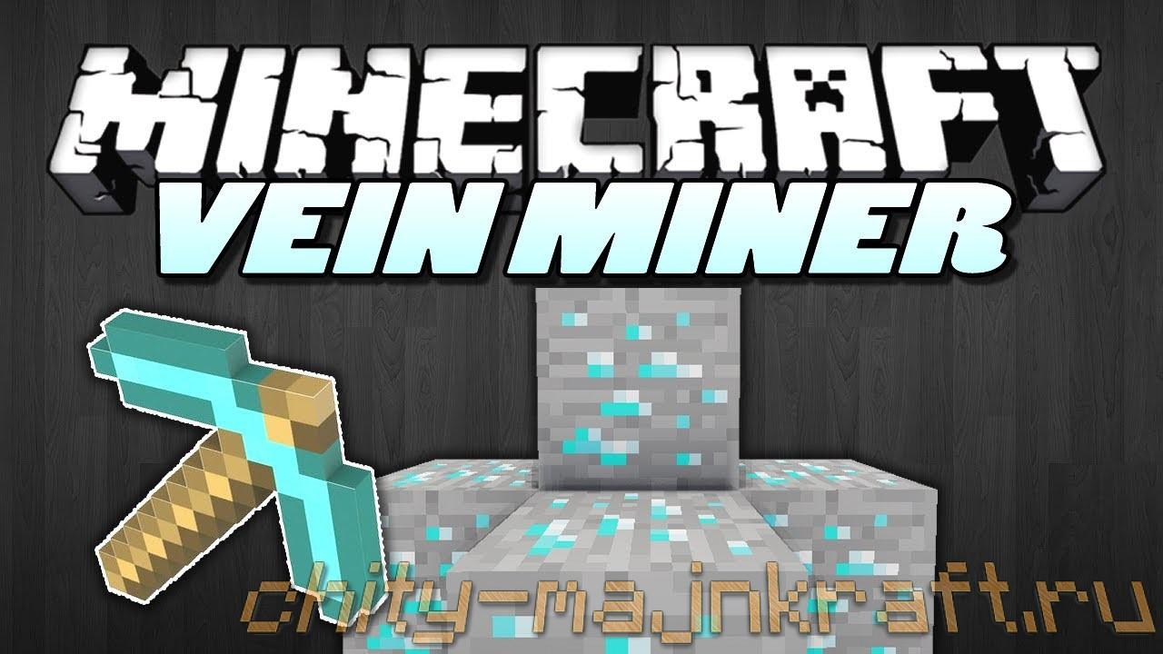 Чит Vein Miner для Майнкрафт 1.7.2
