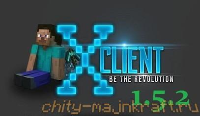 Чит клиент XClient для Майнкрафт 1.5.2