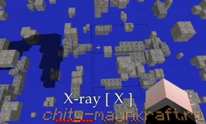 Чит XRay для Майнкрафт 1.12