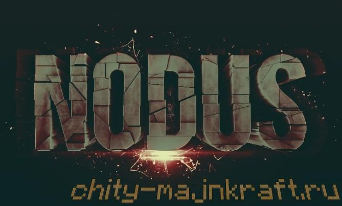 Чит клиент Nodus для Майнкрафт 1.7.10