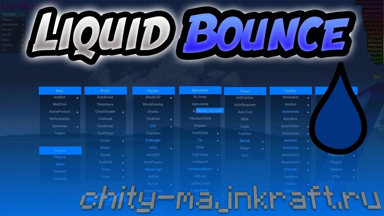 Чит клиент LiquidBounce на Майнкрафт 1.8