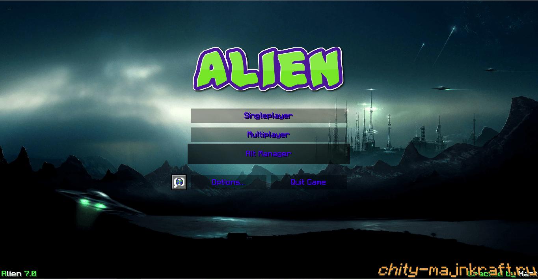 Главное меню в чите Alien