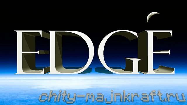Чит клиент Edge на Майнкрафт 1.8