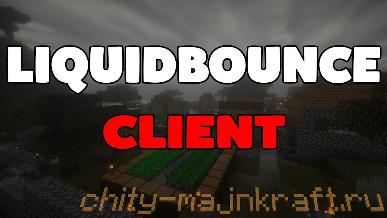 Чит LiquidBounce b52 для Майнкрафт 1.8