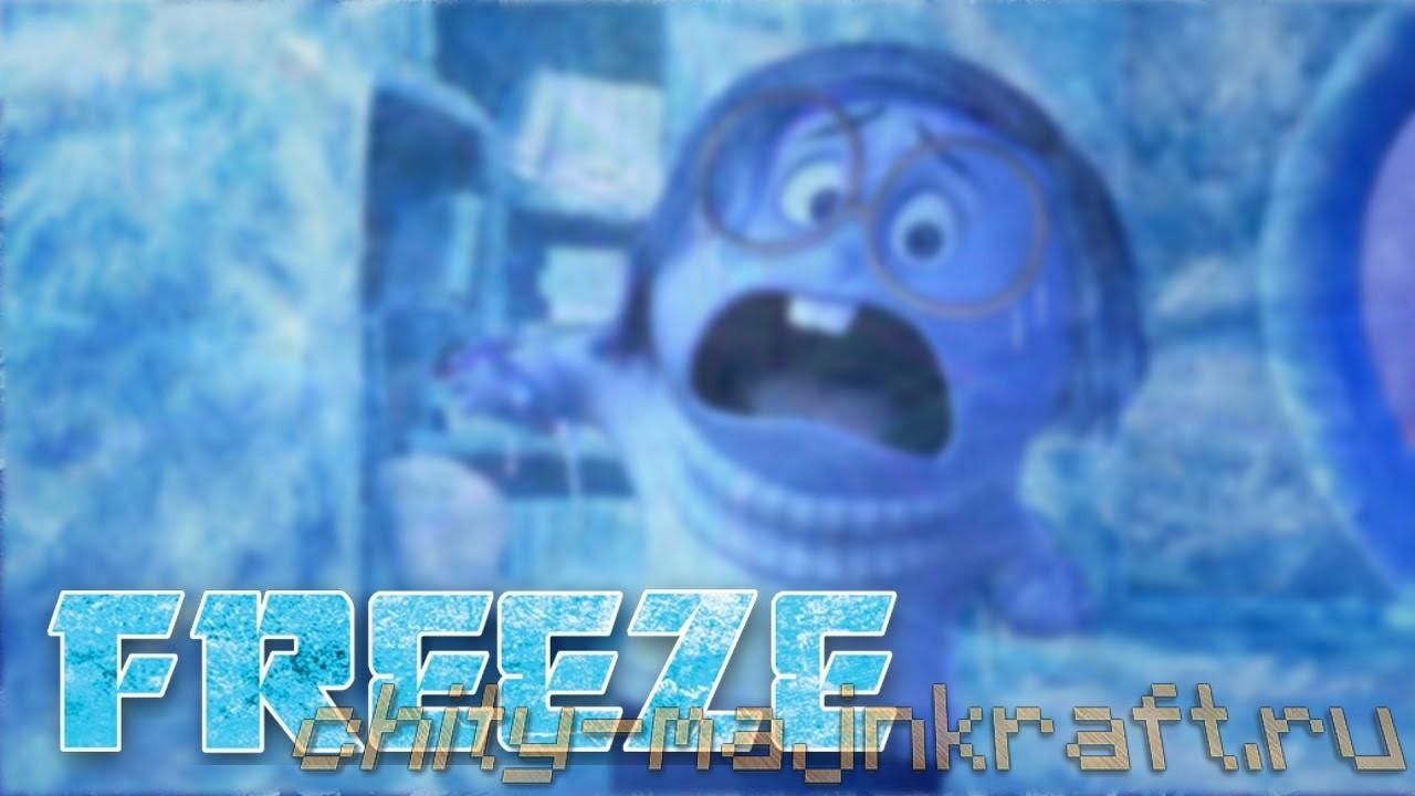 Чит клиент Freeze на Майнкрафт 1.8