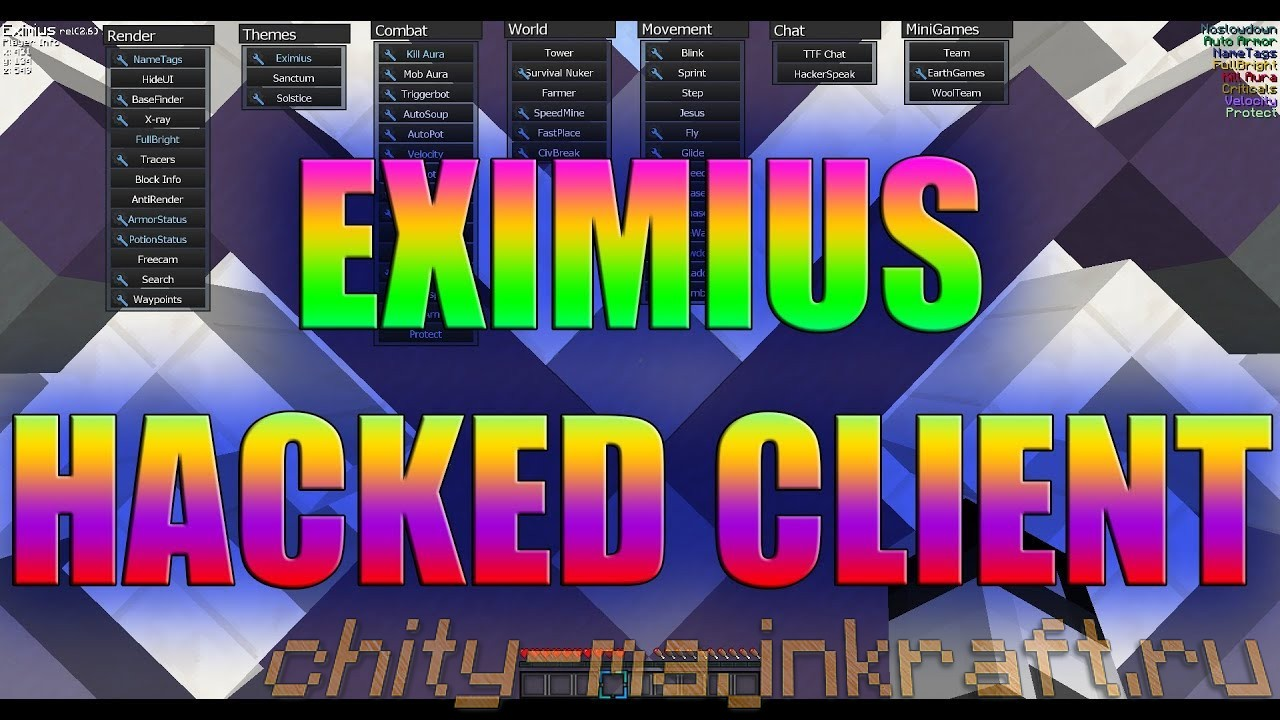 Чит клиент Eximius на Майнкрафт 1.8