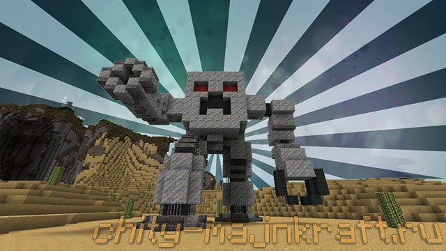 Чит клиент Robot на Minecraft 1.8