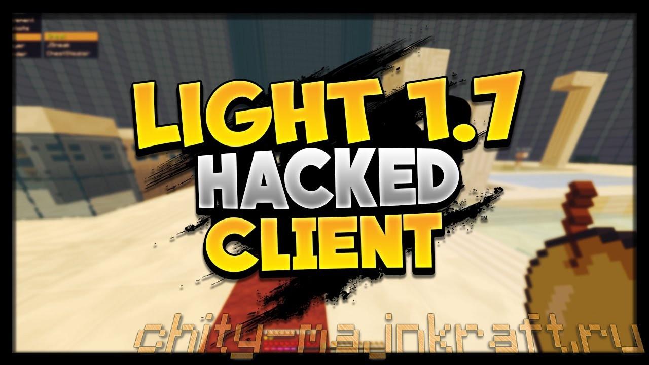 Чит клиент Light на Майнкрафт 1.8