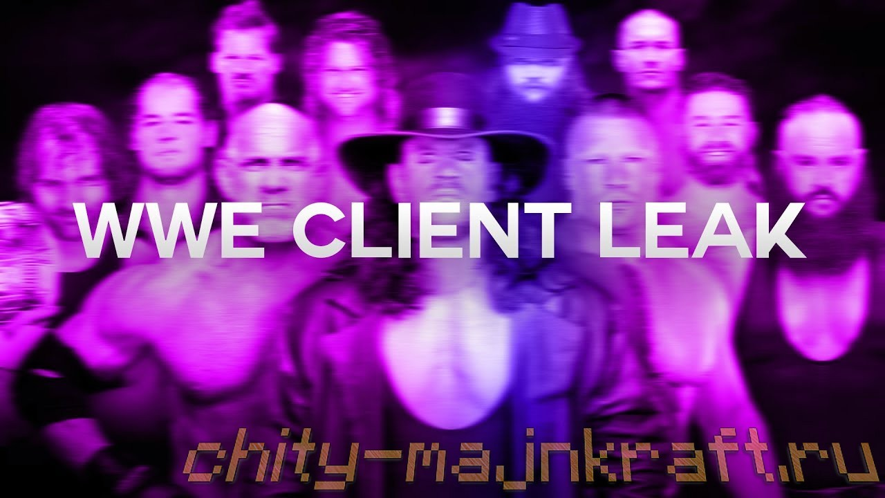 Чит клиент WWE на Майнкрафт 1.12.2