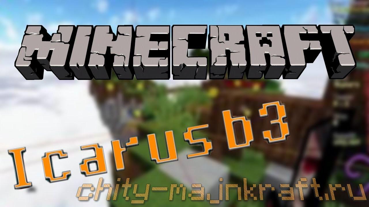 Чит-клиент Icarus b3 на Майнкрафт 1.8