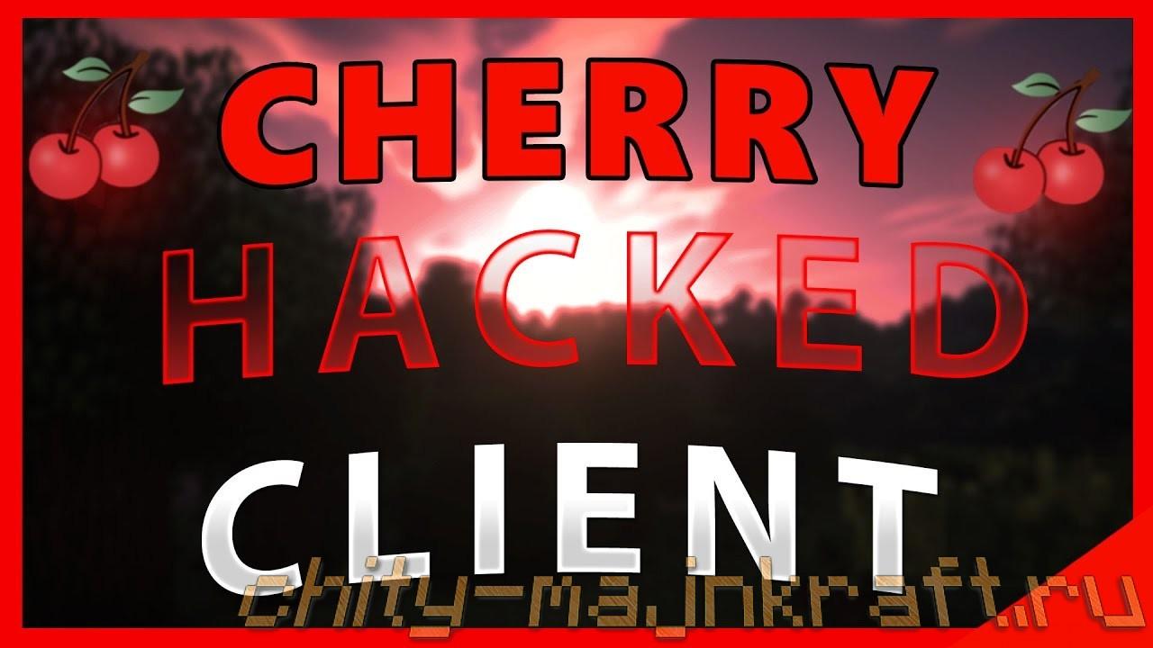 Чит-клиент Cherry на Майнкрафт 1.8