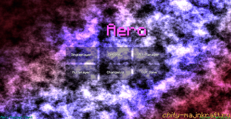 Главное меню в чите Aero