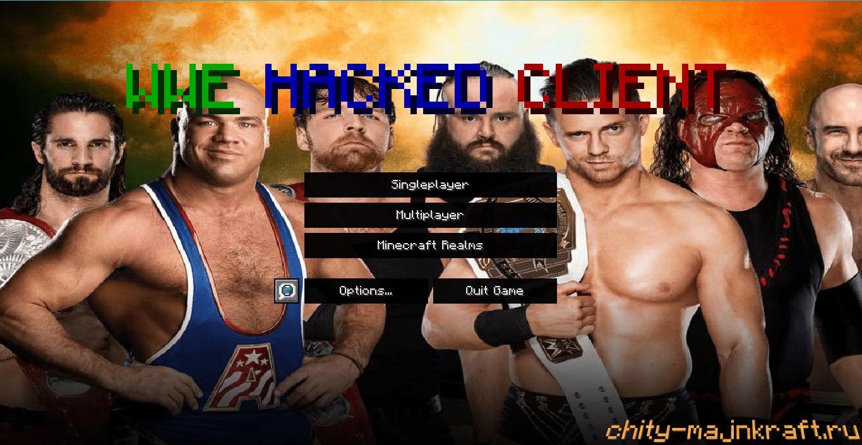 Главное меню в чите WWE