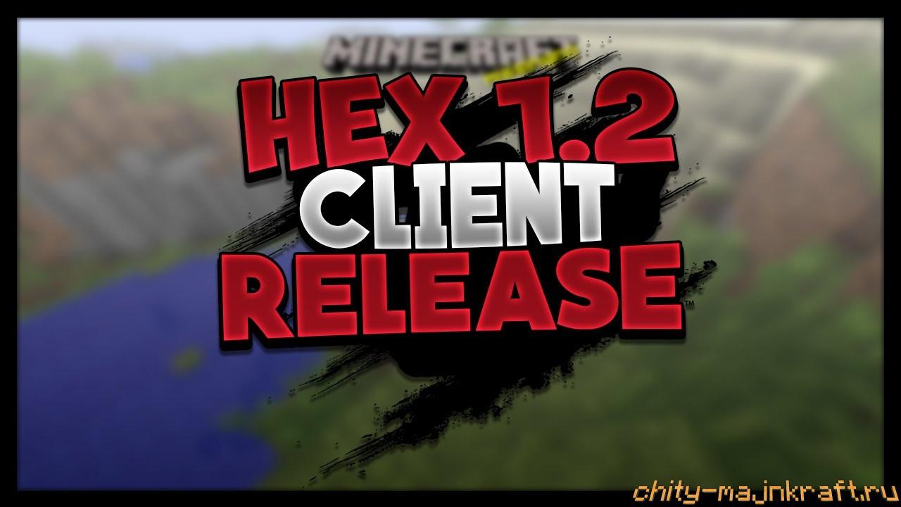 Чит клиент Hex на Майнкрафт 1.8