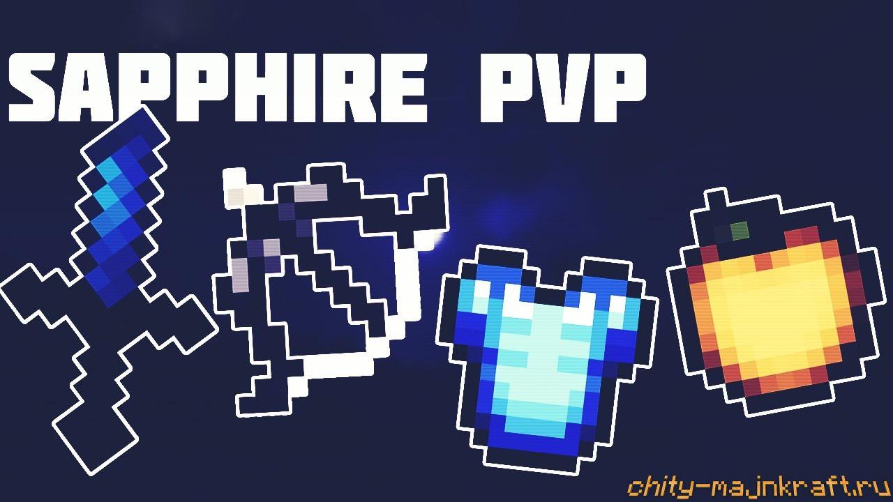 Чит клиент Sapphire на Майнкрафт 1.8