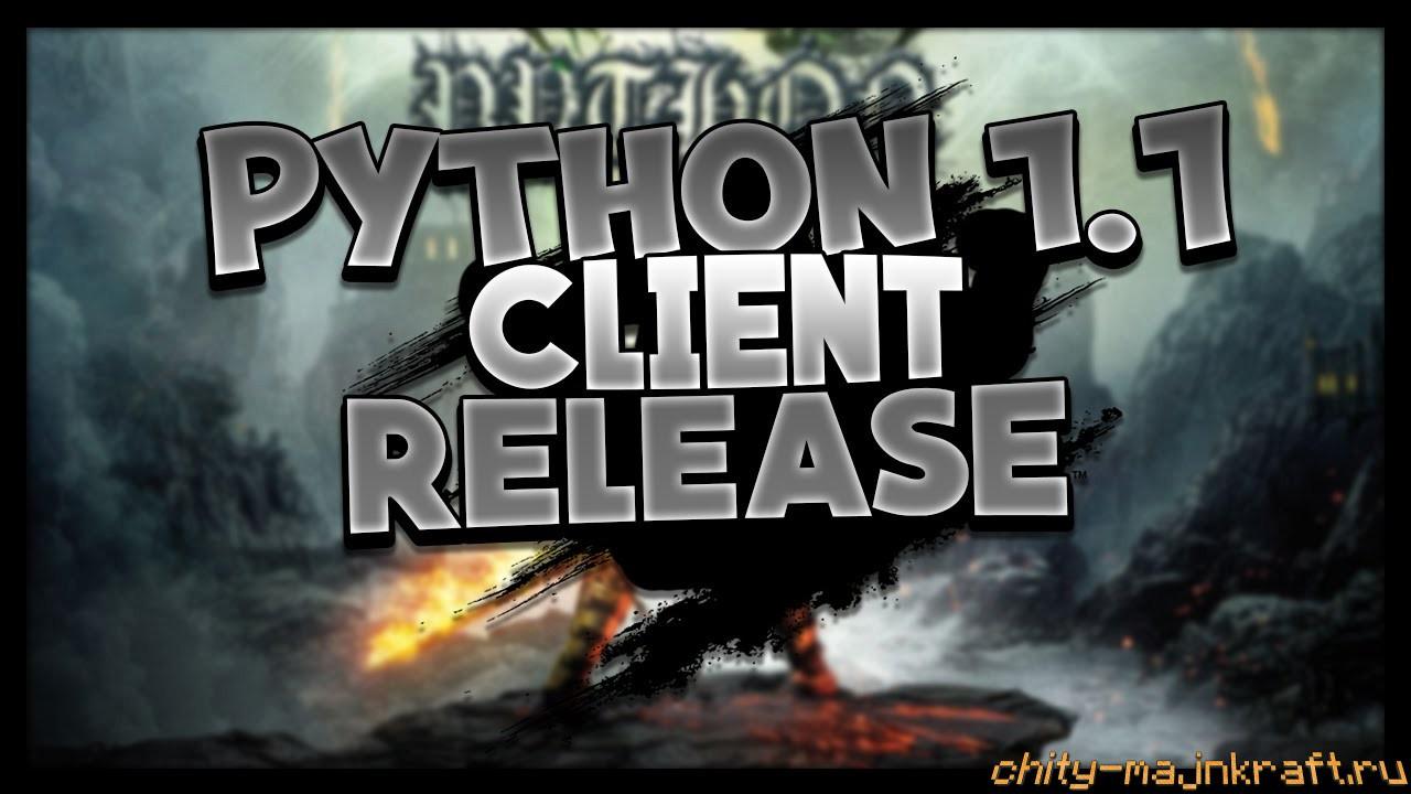 Чит клиент Python на Майнкрафт 1.8