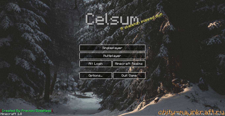 Главное меню в чите Celsum