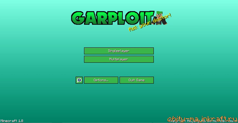 Главное меню чита GarPloit