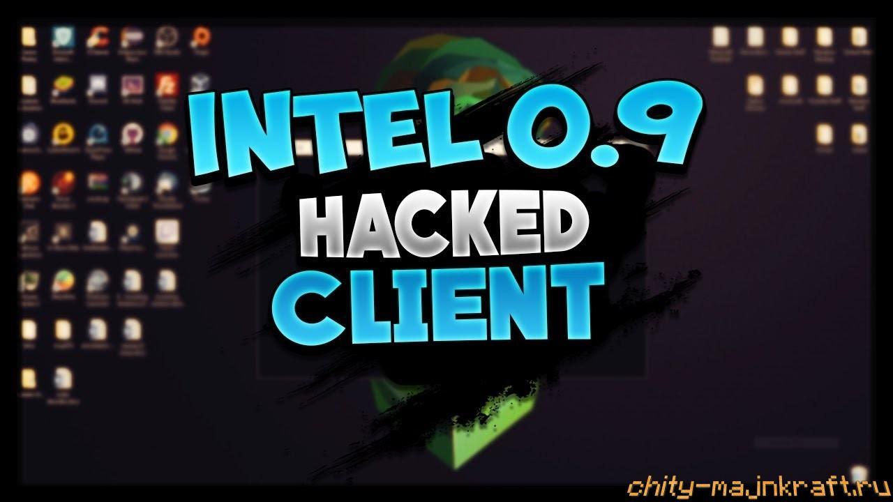Чит клиент Intel на Майнкрафт 1.8