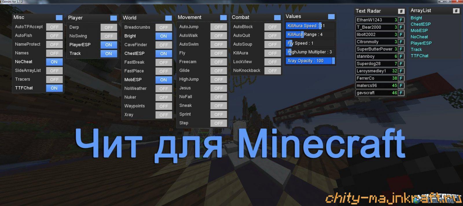 Скачать Клиент Сервера Minecraft