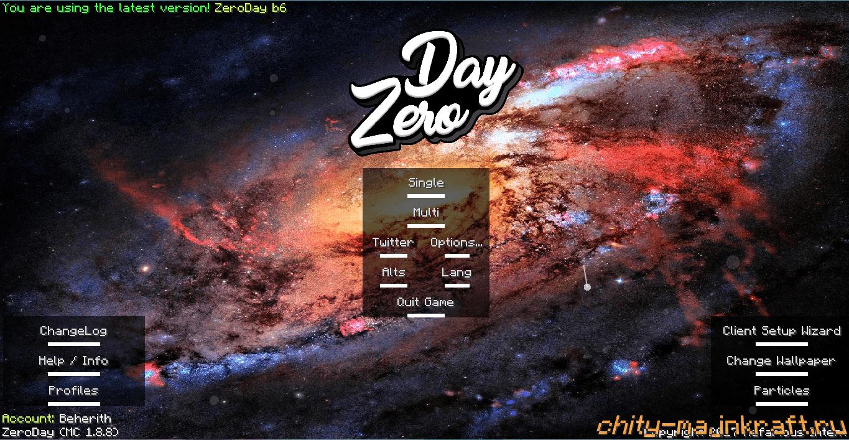 Главное меню в чите ZeroDay