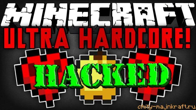 Чит для Ultra Hardcore на Майнкрафт 1.12.2