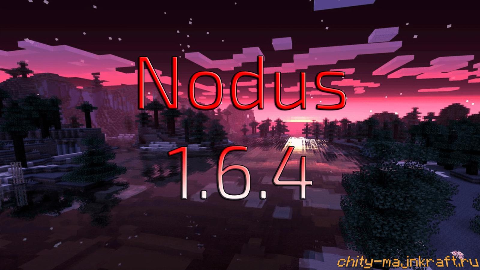 Чит Nodus для Майнкрафт 1.6.4
