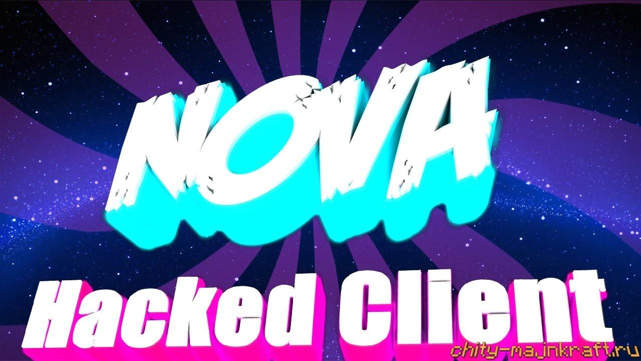 Чит Nova b14 для Майнкрафт 1.8