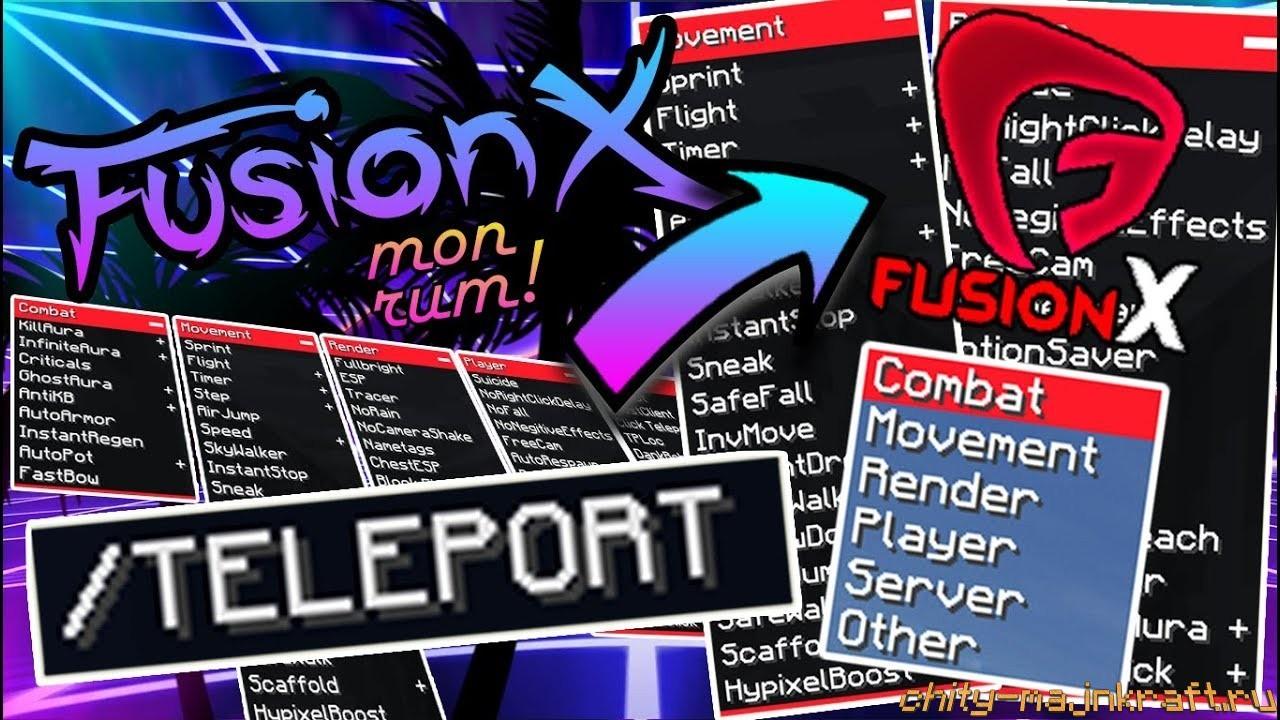 Чит FusionX для Майнкрафт 1.8