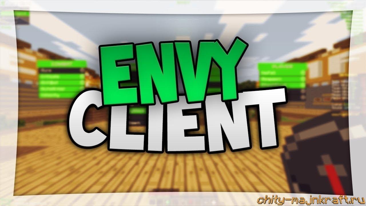 Чит Envy для Майнкрафт 1.8
