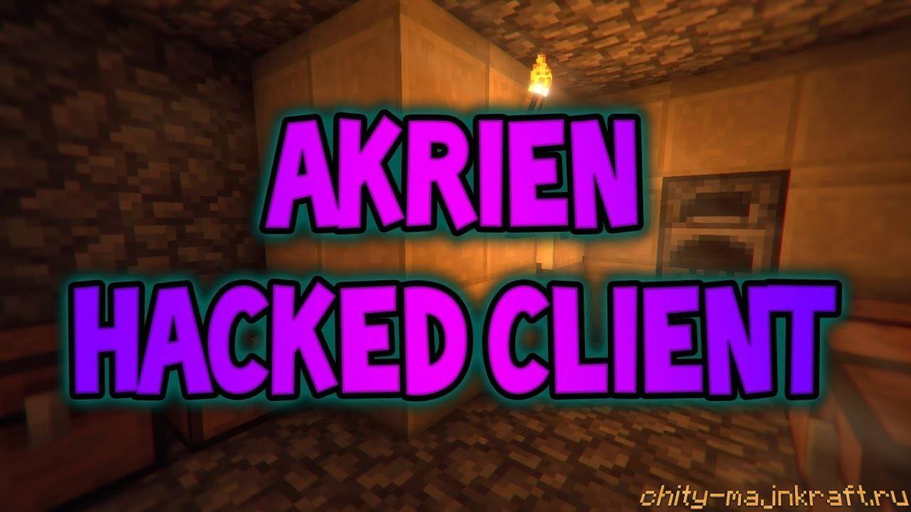 Чит Akrien 7.0 для Майнкрафт 1.8