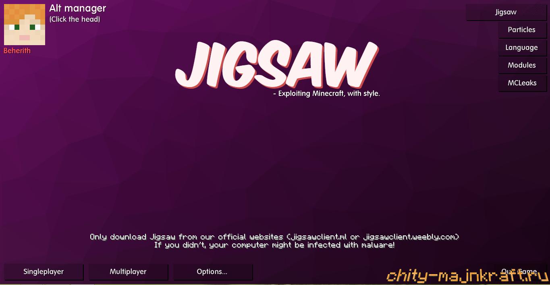 Главное меню чита JigSaw