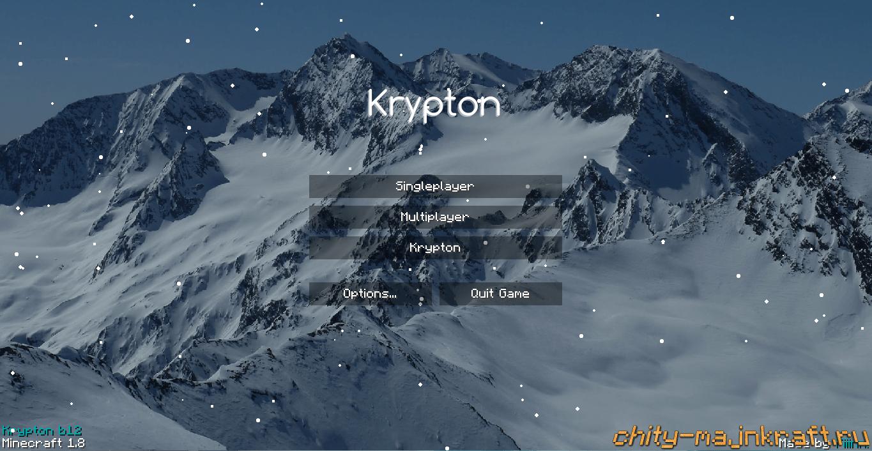Главное меню в чите krypton