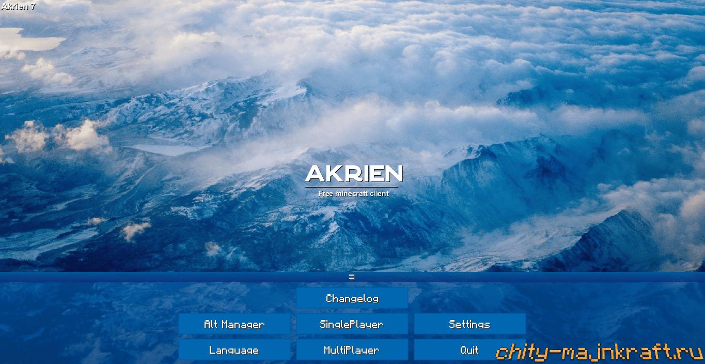 Главное меню в чите Akrien