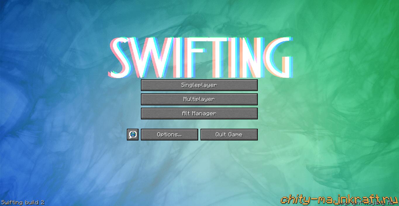 Главное меню чита Swifting