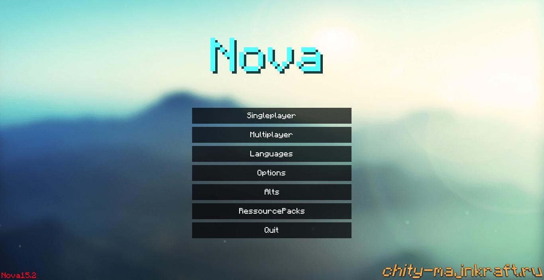 Главное меню в чите Nova