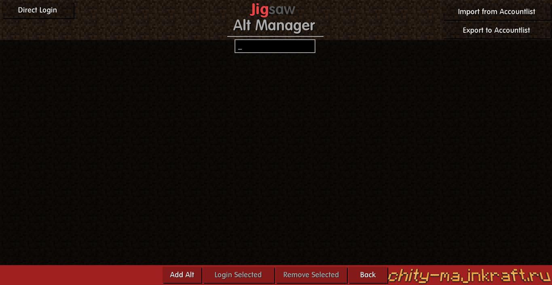 Alt Manager чита JigSaw