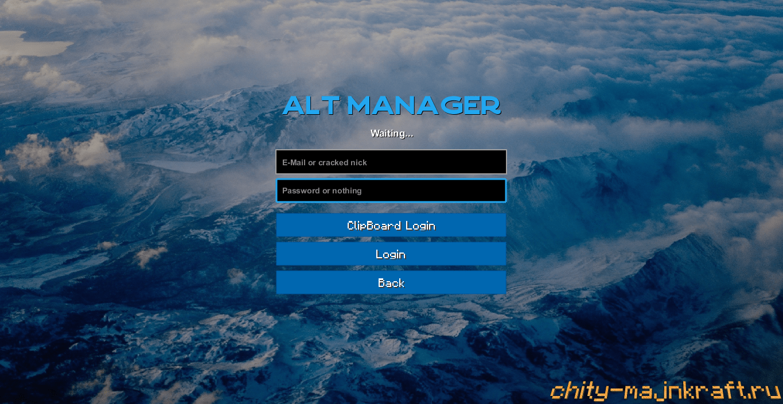 Alt Manager в чите Akrien