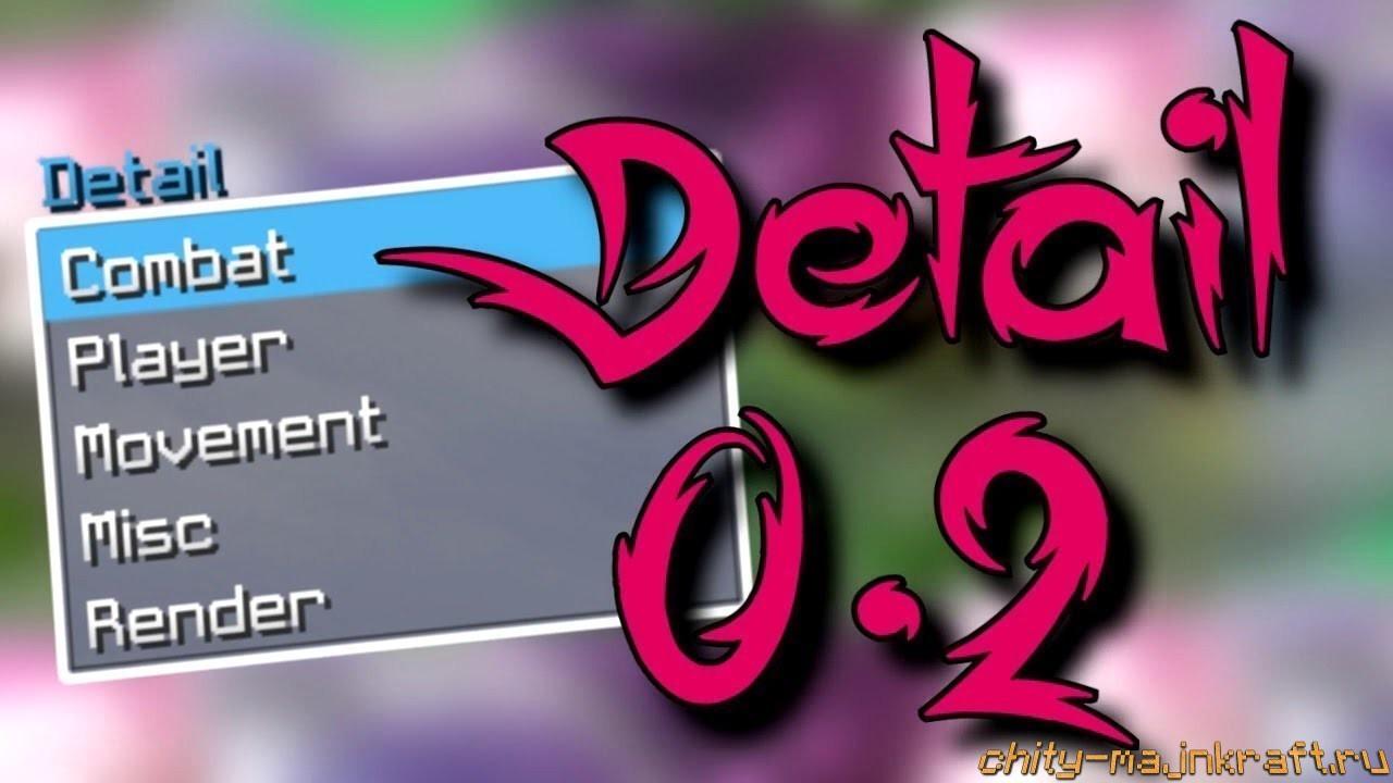Чит Detail 0.2 для Майнкрафт 1.8