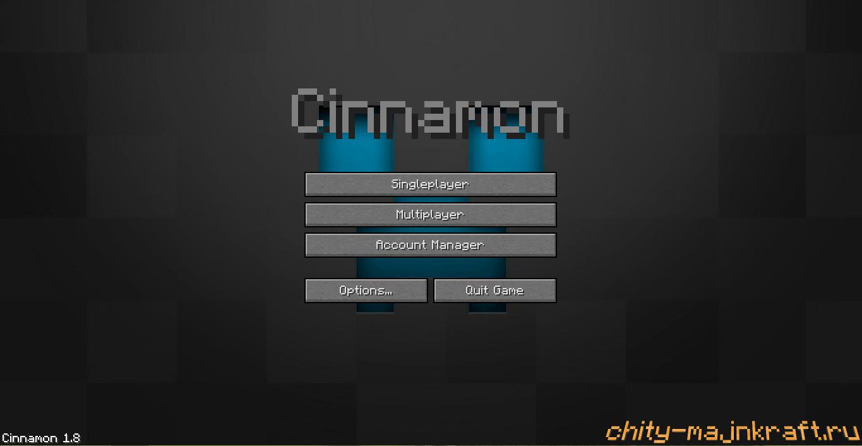 Главное меню в чите Cinnamon