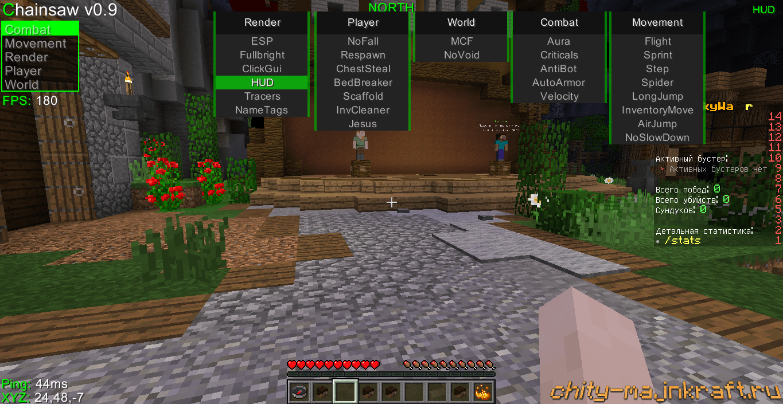 GUI меню в чите ChainSaw
