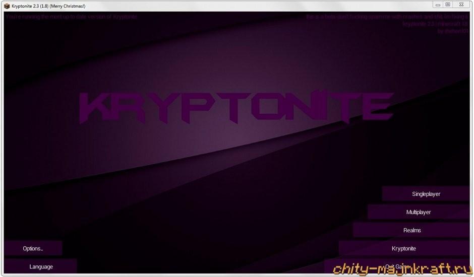 Чит Kryptonite для Майнкрафт 1.8