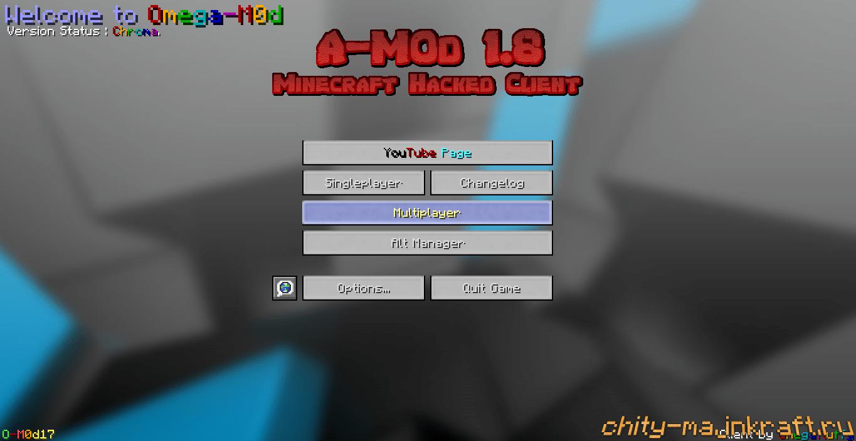 Главное меню чита Omega M0d