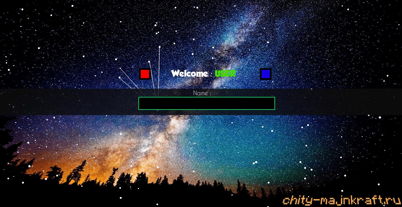 Приветствие чита AlphaClient