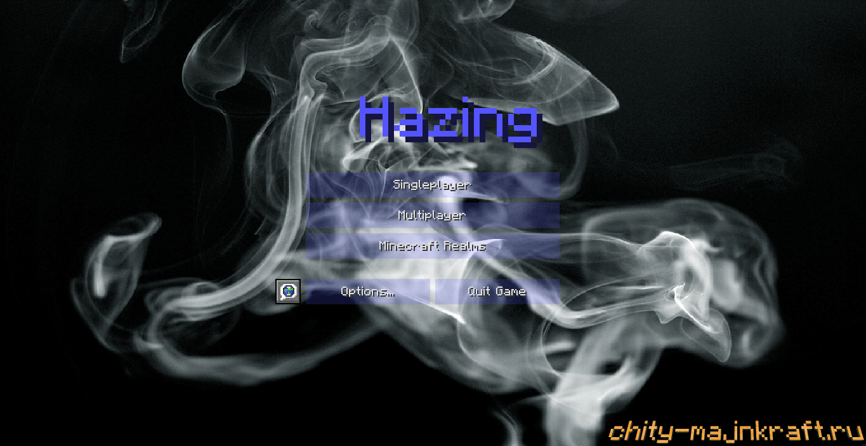 Главное меню чита Hazing